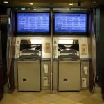 新星銀行ATM