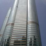 香港日本領事館(交易廣場1座)