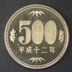 syokai_500-2u