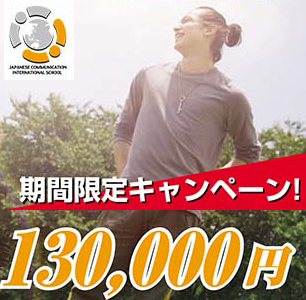 J國際WH 130000