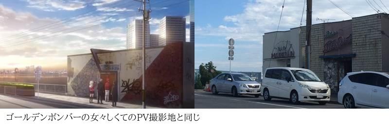 横浜桜木12344